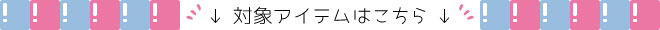93-mizuno5-line2.jpg