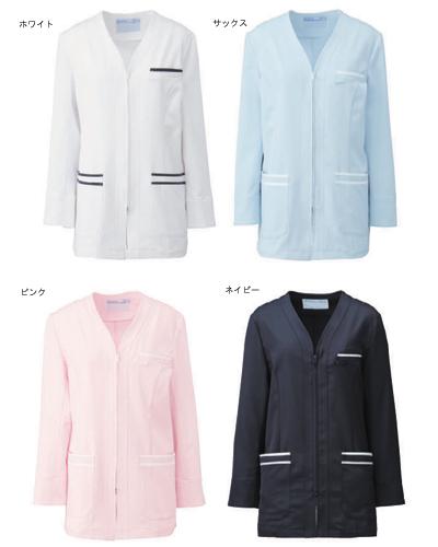 205 ジャケット長袖(大)